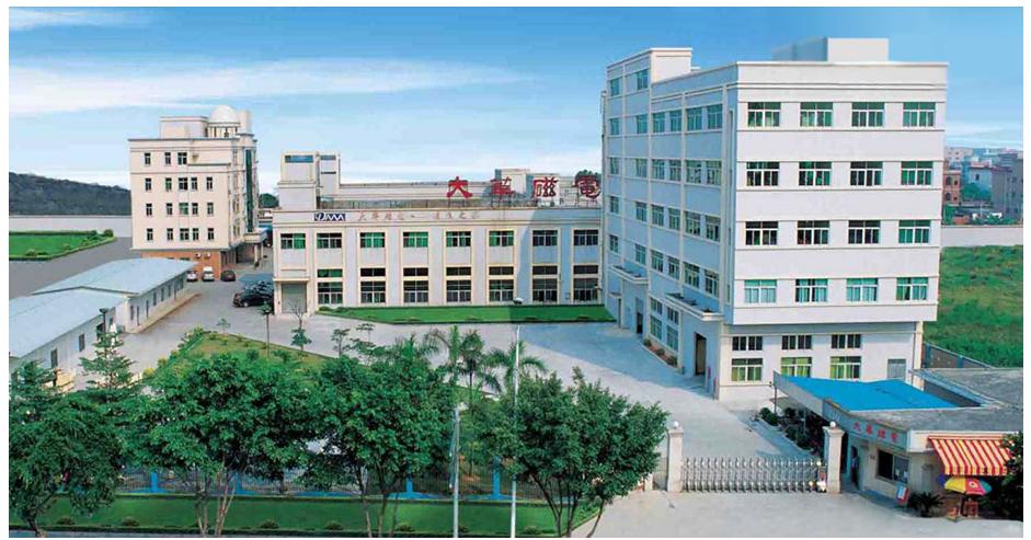 广东大华磁电有限公司,专业从事钕铁硼强磁产品生产厂家